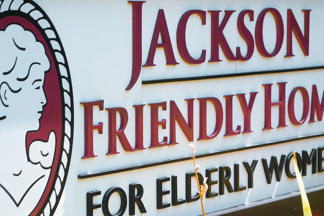 Jackson Friendly Home